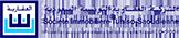 Société Immobilière Tuniso-Saoudienne